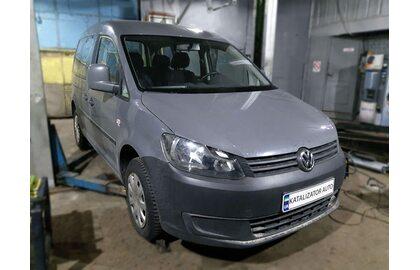 Отключение и удаление сажевого фильтра Volkswagen Touran