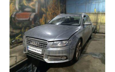 Отключение и удаление сажевого фильтра Audi A4 2.0, 2010, чип-тюнинг