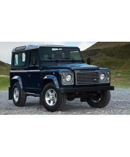 Глушитель Land Rover Defender