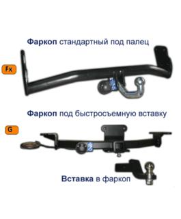 Фаркоп Subaru Forester (2008-2012)
